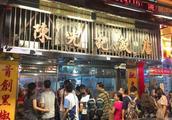 王思聪回北京必吃的澳门烧味店!!人人都吃得起的米其林餐厅。