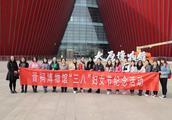 三八活动晋博物馆组织女职工赴太原博物馆参观2018太原故宫文物展