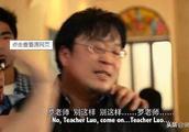 锤子:裁员报道存在大量失实,罗永浩并非抑郁症患者
