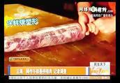 网传牛排是拼接肉?记者前往一探究竟