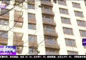新房入住问题多,房屋质量不合格,哈市华润中央公园居民很苦恼