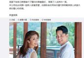 傅程鹏竟改名结婚,网友——心疼他前妻程愫