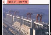 日本人说到,从谷歌地图上看到三峡大坝是弯曲要崩塌而评论有趣