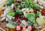 奶酸菜鱼的365bet在线网址_365bet取款到账时间_365bet888