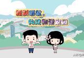 """冒牌比拼,李洪志""""秒杀""""李鬼"""
