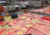 大同市:春节将至,多部门联合重拳整治占道经营、店外经营等乱象!
