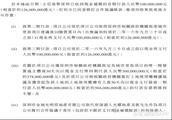 港股今年377只股票跌幅超50%,恒天立信被错杀严重