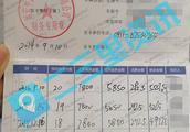 追踪:斯巴鲁延安4S店撤店顾客无处退费 最新回应:同意退款