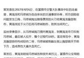黑龙江16秒反杀案:男子遭刺后夺刀反杀获刑6年 二审认为夺刀反刺系报复