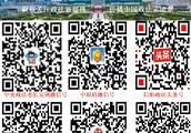 中国纪检监察报:对拖欠农民工工资问题不担当不作为,问责!