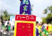 杭州马拉松各种黑科技抢镜 人脸识别查出11名替跑者