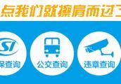 广东这7家企业查出不合格食品!看看你家有没有