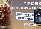 东莞广电网络邀您看开心麻花喜剧电影——《西虹市首富》