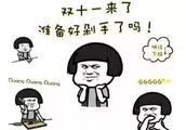 """台湾掀起""""双11""""消费热"""