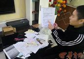 网购染发剂染发 28岁汉中女主播急性中毒