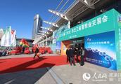 第二十六届东北三省畜牧业交易博览会将于2019年4月21—22日在哈尔滨举办