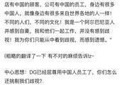 车圈快讯:吉利汽车诉百度公司侵犯名誉权,小鹏汽车、奇点汽车与英伟签署战略合作协议,宝马成首家在中国获网约车牌照外资车企……