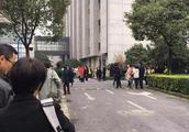 台湾海峡地震杭州网友说有震感 有单位紧急撤离