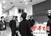 西安平行线教育非法办学违规组织学生考试 昨天下午被查封