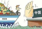 日媒:日垃圾爆仓 中国垃圾进口禁令引发全球混乱