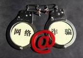 15名中国人在菲律宾被捕 疑从事非法网络赌博业务