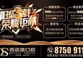 曝光!即墨四饭店上黑榜(附名单)