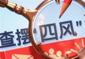 """大年三十查公车停放情况,武汉开发区织密节日""""廉洁网"""""""