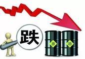 今晚24时油价开启调整 油价调整最新消息:油价有望四连跌!