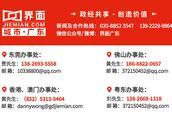 广州长隆因儿童票限高问题遭起诉,景区优惠票标准争议多