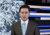 中央气象台:继续发布寒潮、暴雪双预警,上海西部今晚迎大雪!
