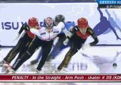 犯规致中国选手摔倒 韩国短道速滑选手个人成绩被取消