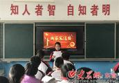 """广饶县大王镇实验中学举行""""国家宪法日""""主题教育活动"""