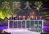 2018完美公益影像节在广州成功举行