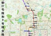 北京昌平线南延未来将在国图与9号线实现换乘