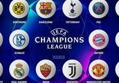 欧冠16强已定15席:英超4强,西甲德甲各3队