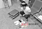 横跨6省诈骗200余万 兰州七里河警方成功打掉一电信诈骗犯罪团伙