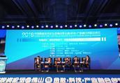 """""""寒冬""""中投资圈热议:商业模式红利消退硬科技成未来赛道"""
