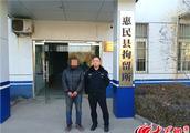 朋友圈内辱骂交警 惠民网民被依法行政拘留