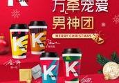 肯德基K COFFEE打破常规套路,解锁明星营销走心新操作!