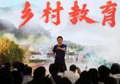 """""""马云乡村教师奖乡村教育午餐会""""在海南三亚举行"""