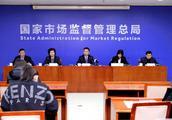 市场监管总局专项抽查烟花爆竹产品不合格发现率为15.3%