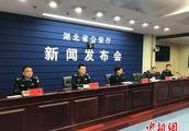 """湖北公安机关出台5条举措化解春运""""痛点"""""""