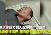 男子表白被拒持刀入室行凶遭反杀 正当防卫未认可