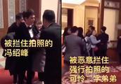 """冯绍峰王源被强行要求合照 """"粉丝""""不顾阻拦扯胳膊"""