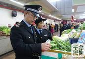 北京东城食药监局全面检查辖区农贸市场