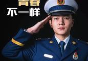 黑龙江省消防条例为什么属于地方性消防法规