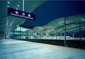 """严管确保有序 长沙南高铁站实现盗抢旅财""""零发案"""""""