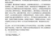 陈学冬发文谈单亲家庭:单亲不等于爱情观不健全
