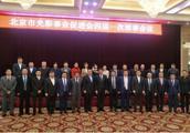 热烈祝贺北京福建企业总商会常务副会长郑两斌当选北京市光彩事业促进会副会长