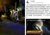 2死3伤,市民拍下广州乐广高速事故现场:2名幼儿被撞出车外